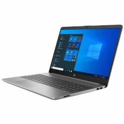 HP 255 G8 AMD R5 3500U 8GB 256GB W10Pro 156 IPS